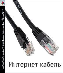 Кабель сетевой для PlayStation®3