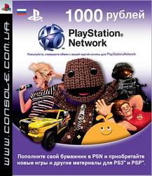 Карта пополнения счета PSN на 1000руб