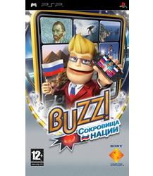 Buzz!: Сокровища нации (PSP)